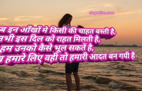 Hindi Love Shayari Apne Hotho Se Kuchh N Kh Kar