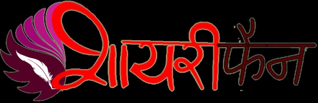 shayarifan logo