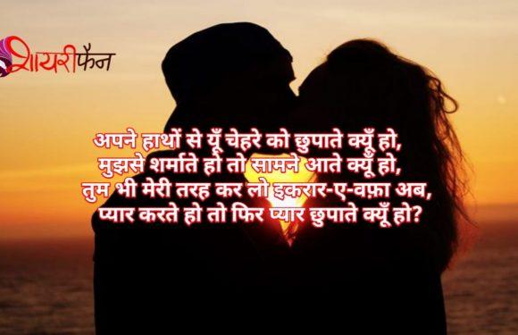 Top Hindi Sad Shayari Ret Par Likh kar Naam Mera Mitaya NA Kro