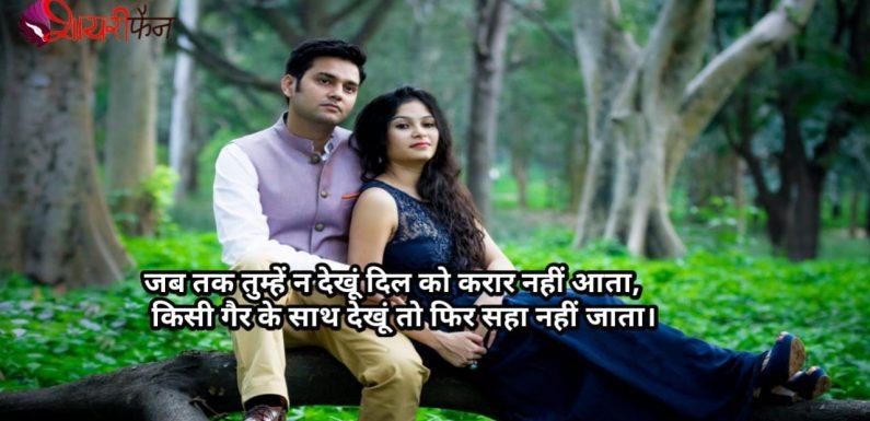 Best Hindi Love Shayari Ye Wakt Bdla Aur Bdli Ye Kahani