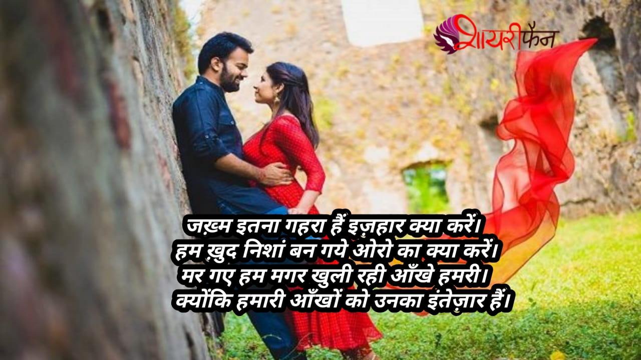 jkham itana ghara hai