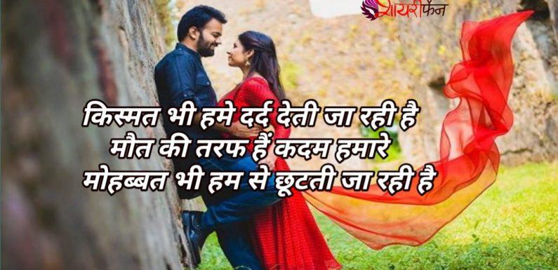 Top Hindi Alone Shayari Hm To Teri Aawaj Se Pyar Krte Hai