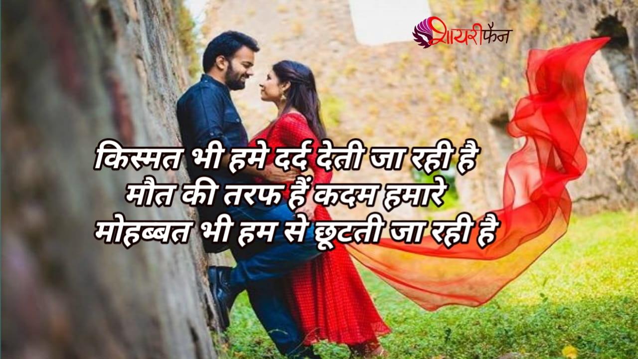 kismt bhi hme
