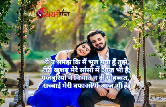 Best Hindi Hurt Shayari Log khate  Ushko Khuda ka Ebadat