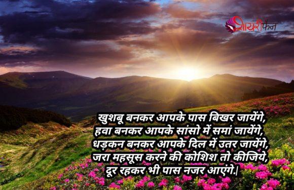 Best Hindi Hurt Shayari Jindgi Dene Wale Mrta Chhod Gye