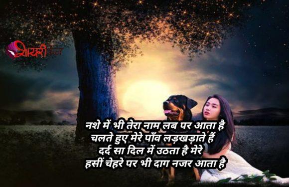 Best Hindi Sad Shayari Kaise laphjo Me Bya Kru