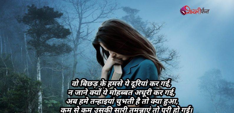 Best Hindi Love Shayari Lo Pyar Krte Ldate Hai